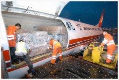 航空货运公司案例