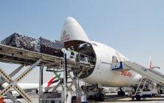 航空运输公司