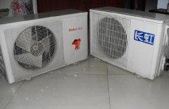 空调托运价格