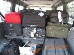 行李托运流程